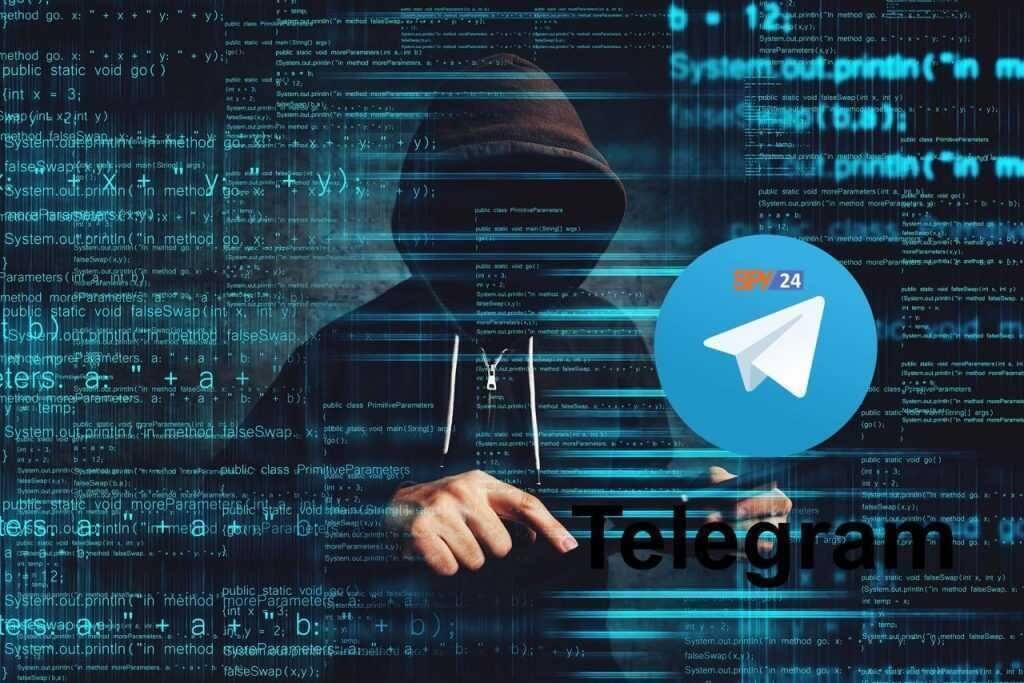 Telegram Hack App